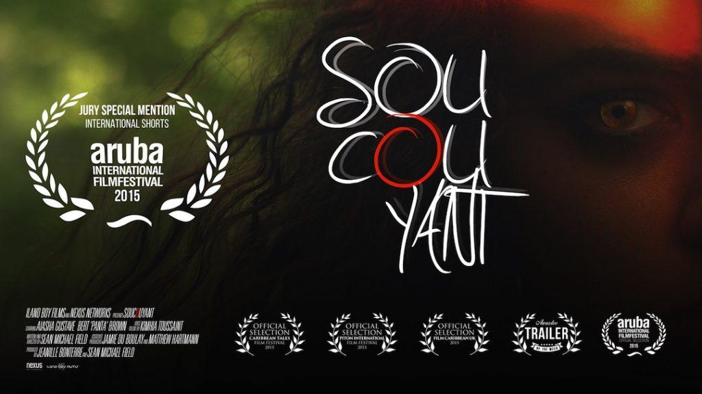 SOUCOUYANT-HORIZONTAL-2015-AWARDS_1080x607
